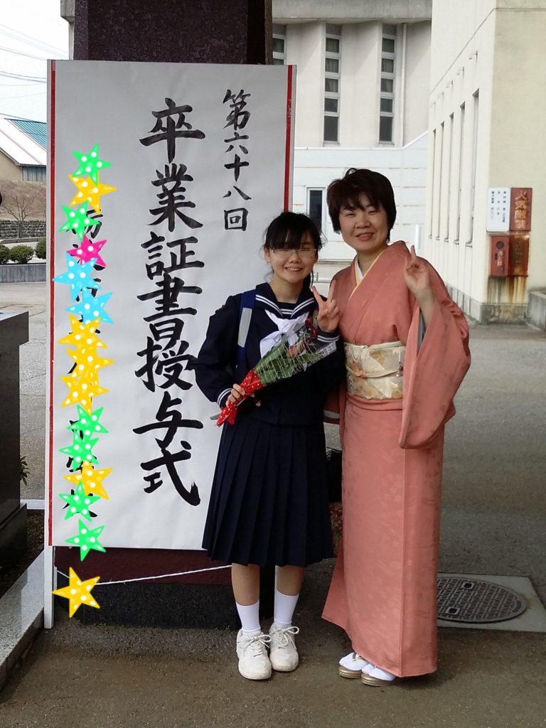 卒業 式 母 高校