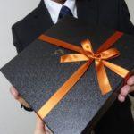 成人式のお祝いプレゼント!男性に人気の品物ランキング!金額の相場あり!